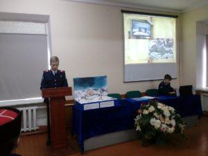 IV Региональная научно-практическая конференция «Александровские чтения»