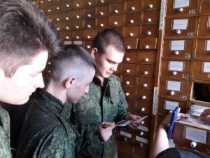 Государственный Архив Ростовской области