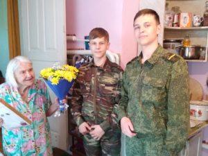 Кадеты посетили и поздравили ветеранов Великой Отечественной войны