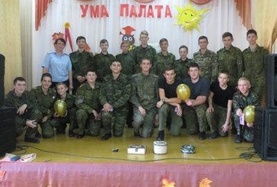 «Ума палата» – праздник знатоков русского языка