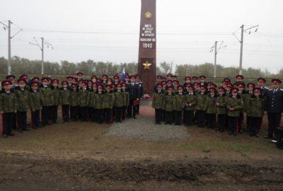 Торжественная клятва кадета