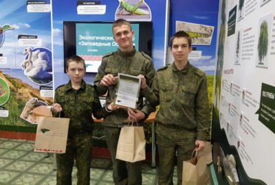 Участие кадет в экологическом турнире «Заповедные острова»