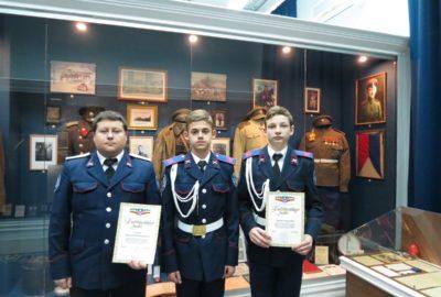 Донские казачьи полки на службе Отечеству