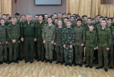 Встреча с военным комиссариатом